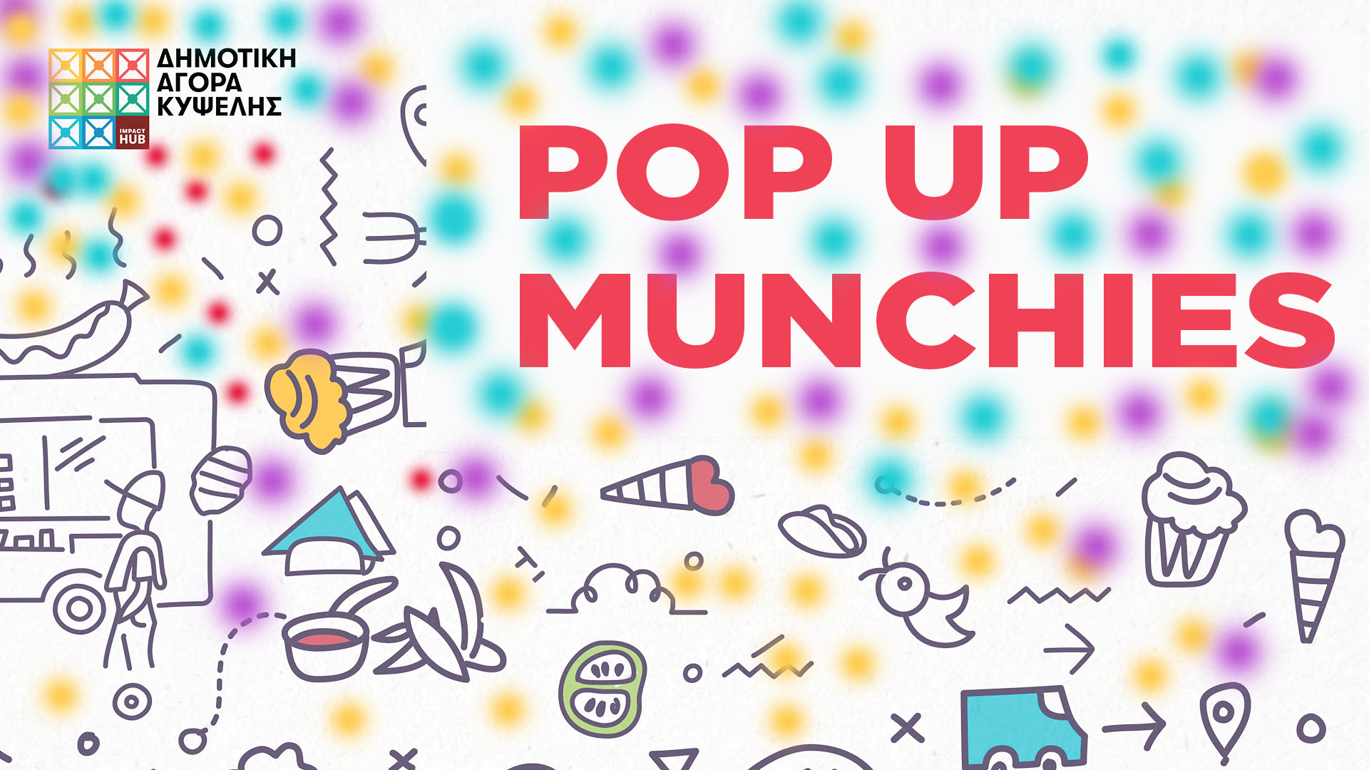 Pop Up Munchies